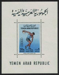 Yemen Olympic Games Tokyo MS 1964 MNH SG#MS280a MI#Block 27