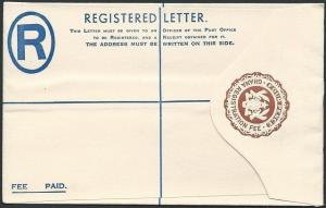 GHANA 4d registered envelope fine unused...................................46936