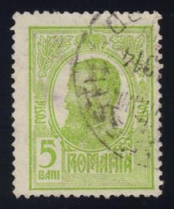 Romania **U-Pick** Stamp Stop Box #124 Item 31