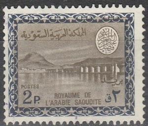 Saudi Arabia #462  F-VF Used CV $6.50 (D408)