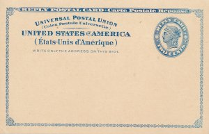 US.1893 INTERNATIONAL MESSAGE/ REPLY CARD: MINT BLUE FOLDED #UY2