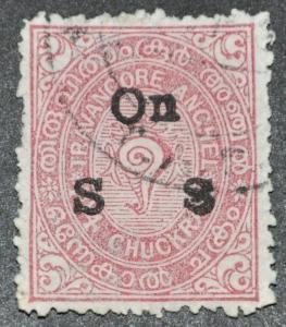 DYNAMITE Stamps: India Travancore Scott #O29 – USED