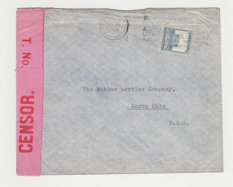 PALESTINE -USA 1939 CENSOR COVER, TAPE TYPE 3A(T), 15m RATE(SEE BELOW)