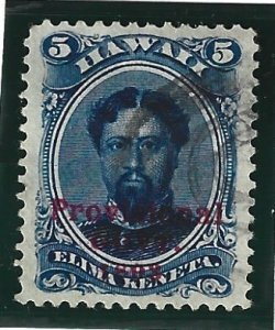 HAWAII Scott #58 Used  5c with Red O/P 2019 CV $30.00