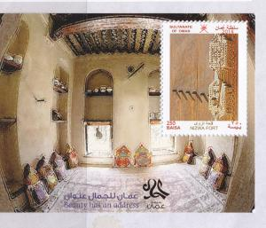 SULTANETE OF OMAN  S/S IMPERF  2014  OLD FORT SITE  MNH