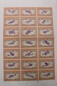 Nassau Suffolk NY philatelic alliance 1947 US postal centenary airplane label DM