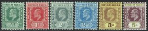 NORTHERN NIGERIA 1910 KEVII 1/2D - 5D
