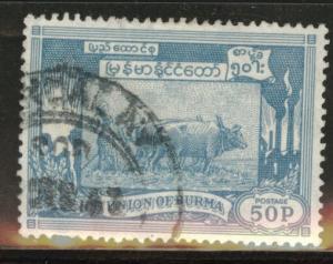 Burma Scott 148 used stamp