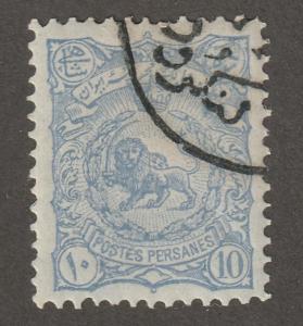 Persian/Iran stamp Scott# 433, CTO, of Persia, 10CH, blue paper, aps 433