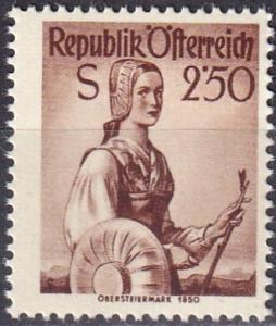 Austria #549 MNH  CV $5.50  (A19154)