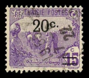 Tunisia 64 Used