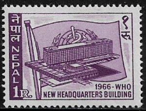 Nepal #197 MNH Stamp - WHO Headquarters