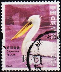 Hong Kong. 2006 $50 Fine Used