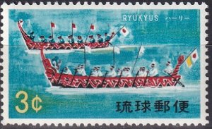 Ryukyu #186  MNH (SU7776)