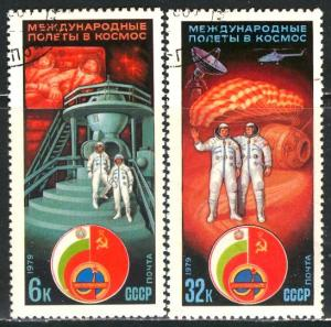 Russia MNH 4747-8 Astronauts Training Center SCV 1.30