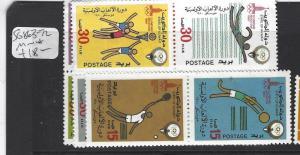 KUWAIT (P1706B)    SG   863-72  SPORTS   INCL BL 4  MNH