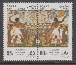 Egypt 1608a MNH VF