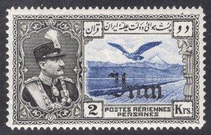 IRAN SCOTT C62
