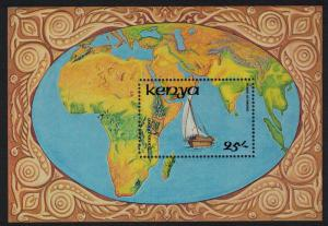 Kenya Dhows of Kenya MS SG#MS398