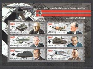XZ0001 2016 BENIN GERMAN WEAPONS DURING WORLD WAR II WWII SWASTIKA 1KB MNH