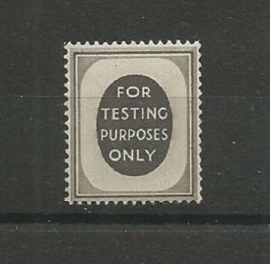 GB 1955 For Testing Purposes Only Poached Egg Stamp, Unmounted Mint