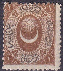 Turkey #J7  Unused  CV $4.00  (Z3556)