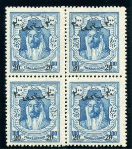 Transjordan 1929 Postage Due 20m on 100m blue block of 4 MLH. SG D187. Sc J29.