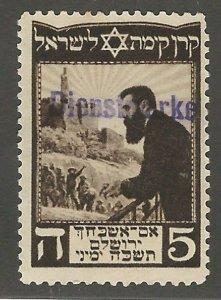 Jewish National Fund,1909, Kaplove #17e, 5pf brown, violet overprint, T. Herzl