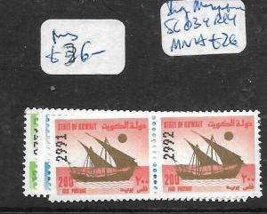 KUWAIT (PP0604B) BOATS COILS SG 1207-9  PRS  MNH