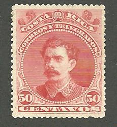 Costa Rica  Scott#  30   Mint   F/VF