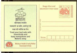 INDIA 2005 HEALTH MALARIA MOSQUITOES Meghdoot Advertisement post card 5402