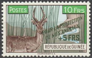 Guinea #B20 MNH VF (SU2313)