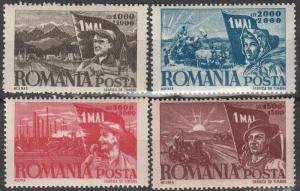 Romania #B363-7 MNH F-VF (V4376L)