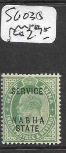INDIA NABHA (P2809B) KE 1/2A SERVICE   SG O35  MNH