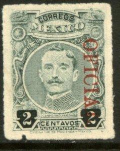 MEXICO O135, 2¢ OFFICIAL. Unused, H OG. VF.