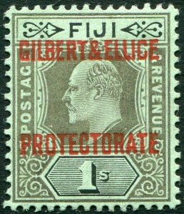 GILBERT & ELLICE ISLANDS-1911 1/- Black/Green Sg 7 MOUNTED MINT V34657