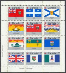 Canada Scott #'s 832a MNH error