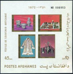 Afghanistan 878a sheet,MNH.Michel Bl.69. Handcraft Industries 1972.Ceramic,Ware,