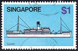 Singapore # 345 used ~ $1 Ship - Coaster