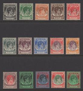 Malaya Straits Settlements - 1937 - SG 278s-98s - MNH