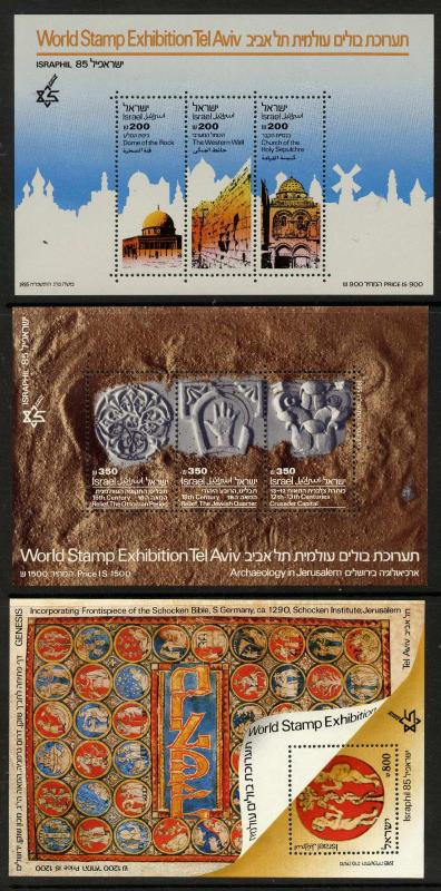Israel 907-9 MNH - Architecture, Archaeology, Adam, Eve and the Serpent