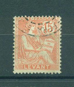 France Offices-Turkey sc# 27 (2) used cat value $1.25