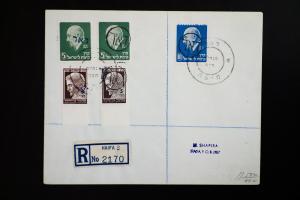 Israel Registered Interim Cover 5 Stamps