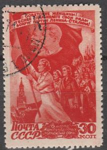Russia #1124 F-VF Used (S32)