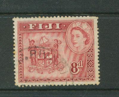 Fiji  SG 288   Very Fine Used