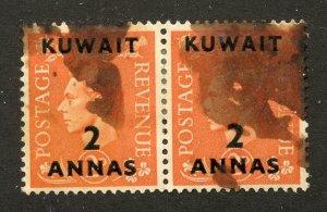 Kuwait, Scott #75, Used, pair