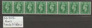GB George VI  SG 505a coil strip of 8 - wmk sideways Unmounted Mint