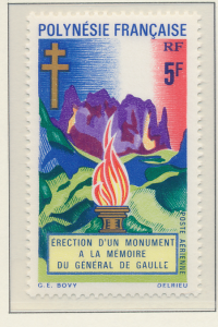 French Polynesia Stamp Scott #C-69, Mint Never Hinged - Free U.S. Shipping, F...
