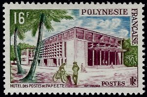 French Polynesia Sc #195 MNH VF*...French stamps are in demand!