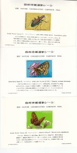 Japan: Nature Campaign Seal, Grp 5, Insects, S/S (S18990)